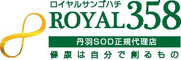 ROYAL358 株式会社
